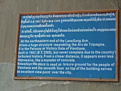 VientianeD109