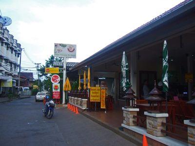 NongKhaiP329