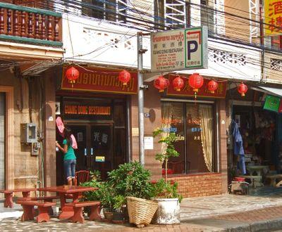 VientianeD213