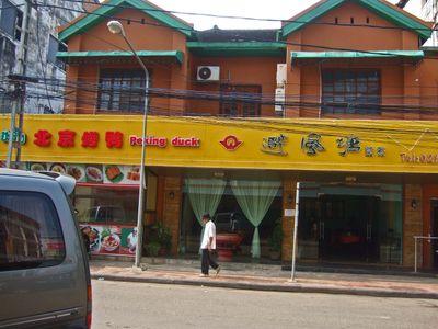 VientianeD215