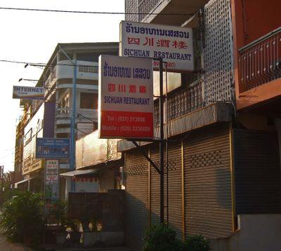 VientianeD219