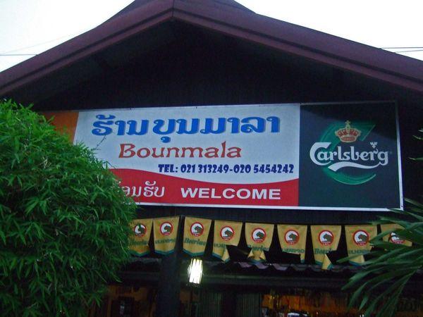 Vientiane Golden Sun Hotel Spa