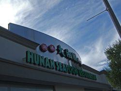 HunanSeafood01