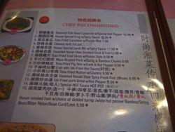 HunanSeafood02