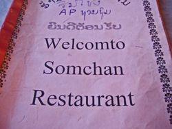 Somchan01