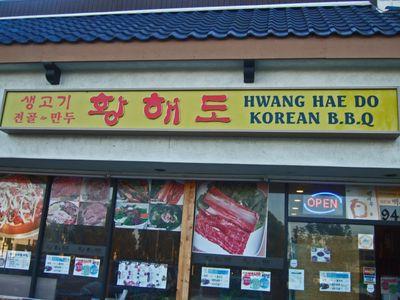 HwangHaeDo01