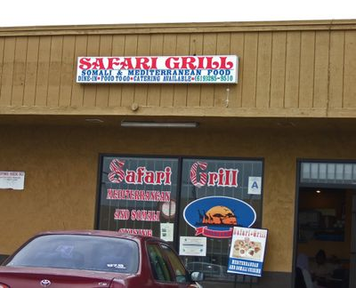 SafariGrill01