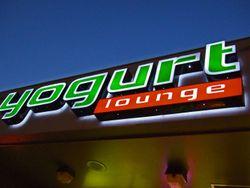 YogurtLounge04