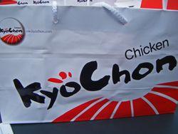 Kyochon08