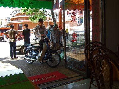 Cambodia200802 106