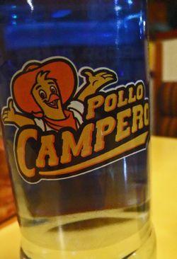 PolloCampero12