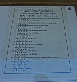 Hunan02