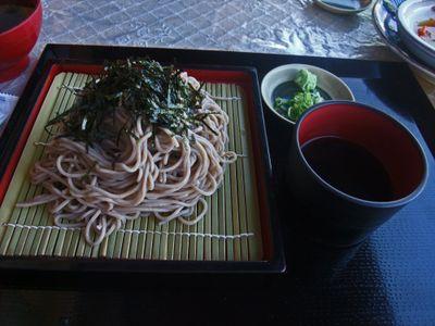 Sakurayetagain04