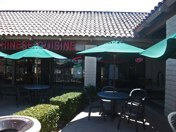 Mi Rancho Restaurant Inc Harlingen Tx