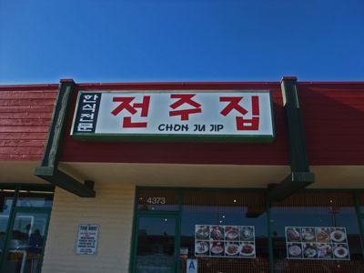 ChonJiJip01