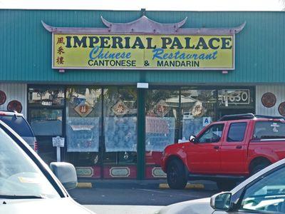 ImperialPalace01