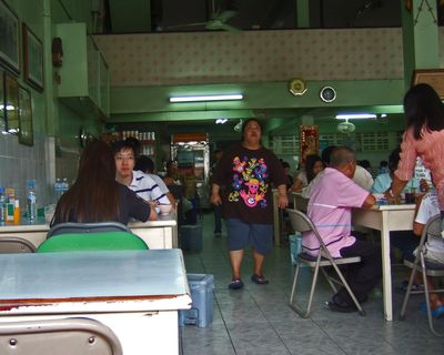 Vacation2008ThsiLaos02 665