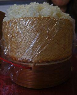 VientianeLaoThai05