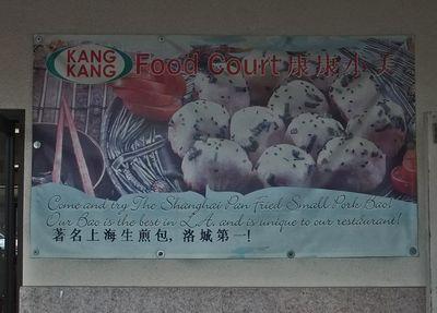 KangKang06