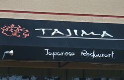 Tajima212