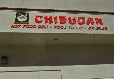 Chibugan01