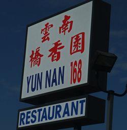 Yunnan16813
