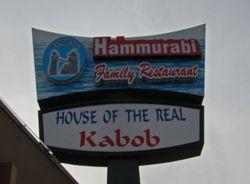 Hammurabi01