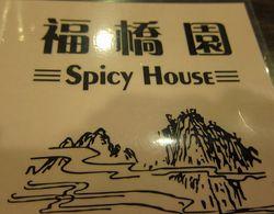 SpicyHouse10