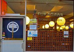Fukagawa17