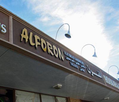 Alforon01