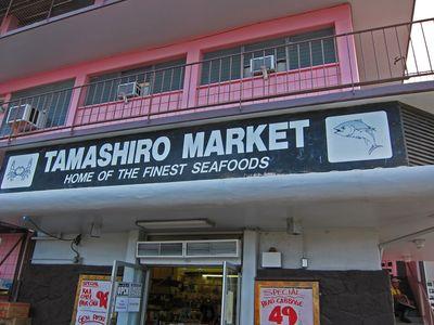 Tamashiro01