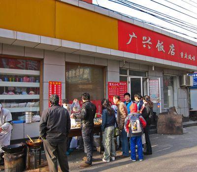 BeijingBreakfast01