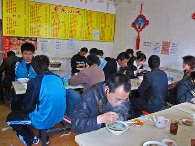 BeijingBreakfast06