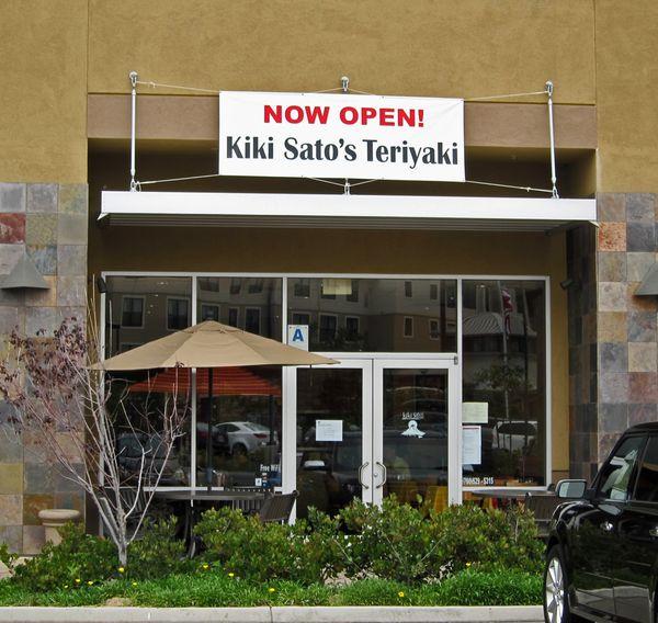 Kiki Restaurant San Francisco Coupon