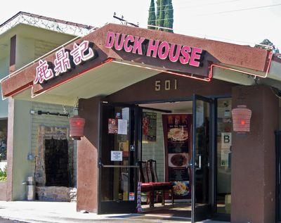 DuckHouse01