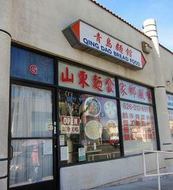 QingDaoBreadXmas05