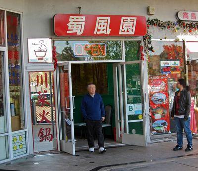 Shufeng01