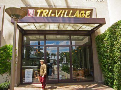 TriVillage01