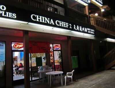 ChinaChefR01