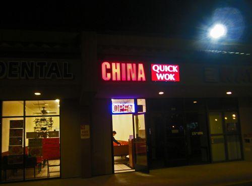 ChinaQuickWok02