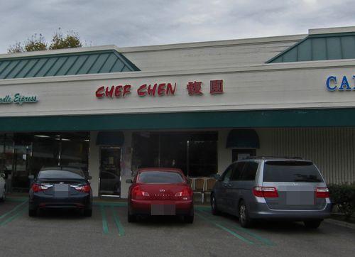 ChefChen01