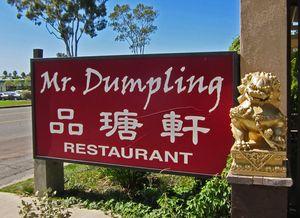 MrDumpling NRM  04