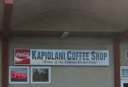 KapCoffeeShop 01