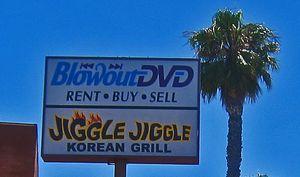 JiggleJiggle 09