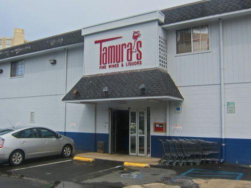 TamuraK 01