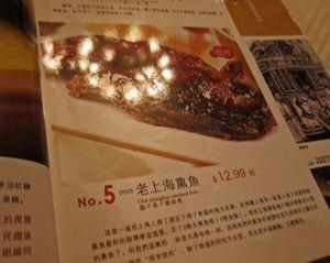 Shanghai #1 03