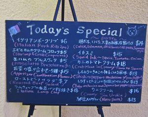 Restaurant Kazu 02