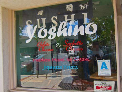 YoshinoOceanside 01