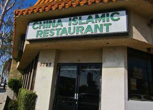 China Islamic 08