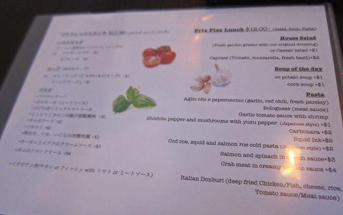 Restaurant Kazu 07